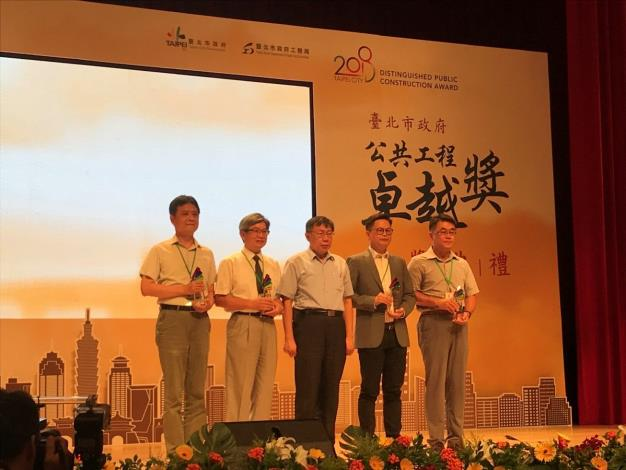 Outstanding quality: The New Construction Office, Public Works Department, Taipei City Government won the Taipei City Distinguished Public Construction Award with 3 construction projects