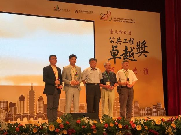 Award presentation for the
