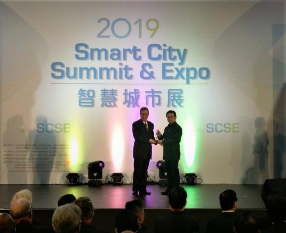 Road and duct intellectualization   RPIC of the Taipei City Government won the smart city innovation award again