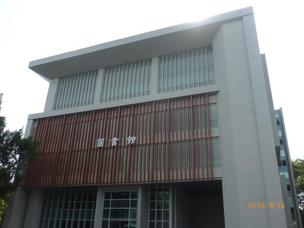 University of Taipei Library Reconstruction Project
