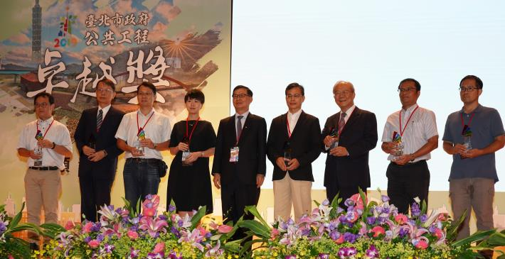 Taipei Music Center Project (Northern Site) received the award