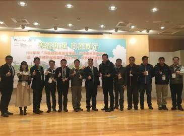 Photo 2. Chief Secretary Lin Kun-Hu of the PWD led the NCO to obtain outstanding appraisal results. Photo with the Construction and Planning Agency of the MOI and the Chinese Society of Pavement Engineerin