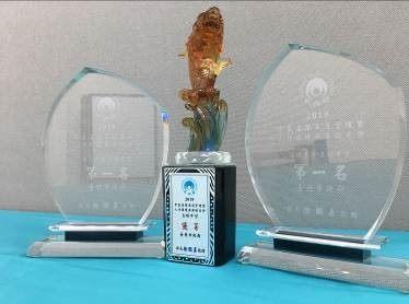 Photo 3. Taipei City has won numerous awards with its outstanding results
