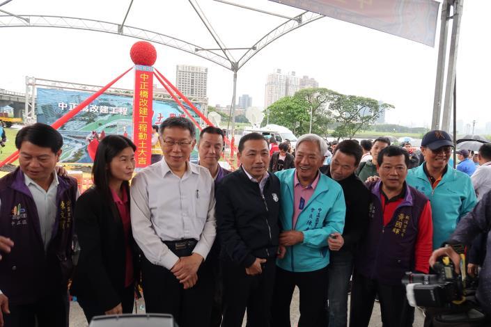 Groundbreaking ceremony of Zhongzheng Bridge reconstruction project – Mayor Ko, Hou, and elected representatives[Open in new window]