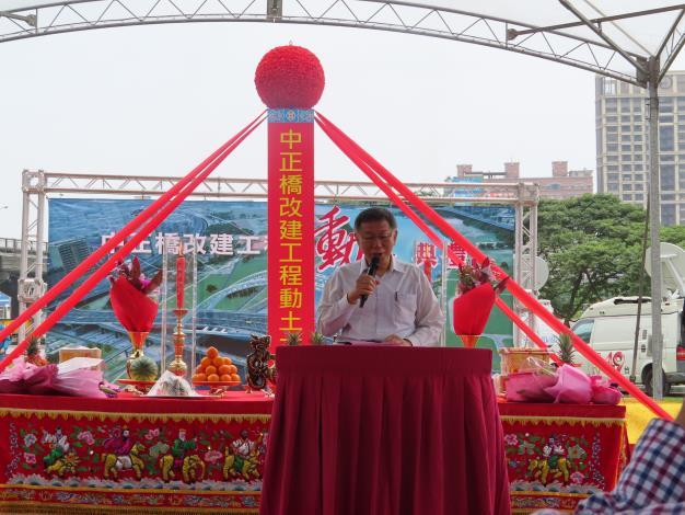 Groundbreaking ceremony of Zhongzheng Bridge reconstruction project – speech by Mayor Ko[Open in new window]