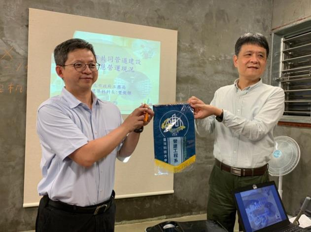 Picture 1. The Chinese Institute of Civil and Hydraulic Engineering exchanges experiences with the Taipei City Government