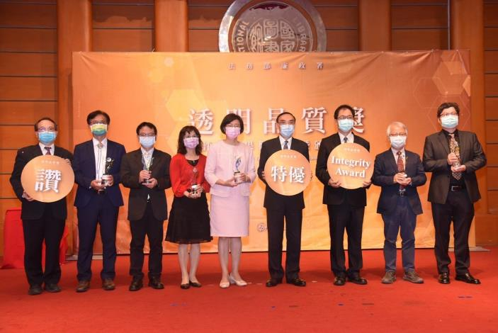 Figure 4. Minister Tsai Ching-hsiang of the Ministry of Justice takes a group photo with representatives of the agencies receiving the High Distinction Award