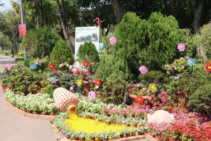 圖4.大安森林公園3號出入口-以蜂蜜象徵愛情甜如蜜