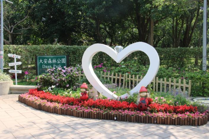 圖11.大安森林公園10號出入口-以鑽石代表堅定不移的愛