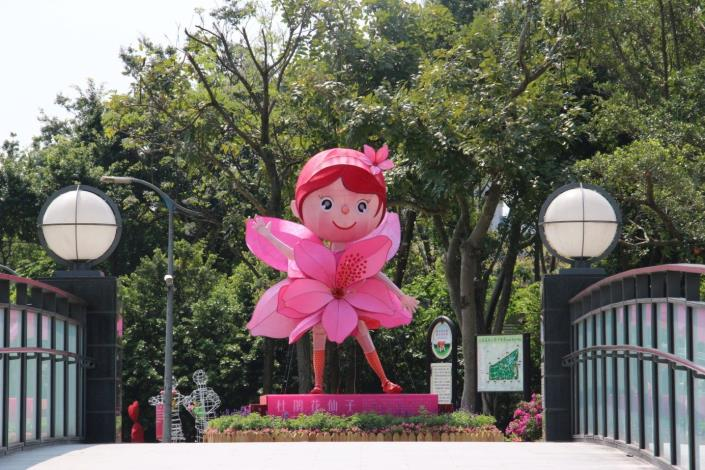 圖2.充滿活力的杜鵑花仙子於大安森林公園1號出入口與您見面