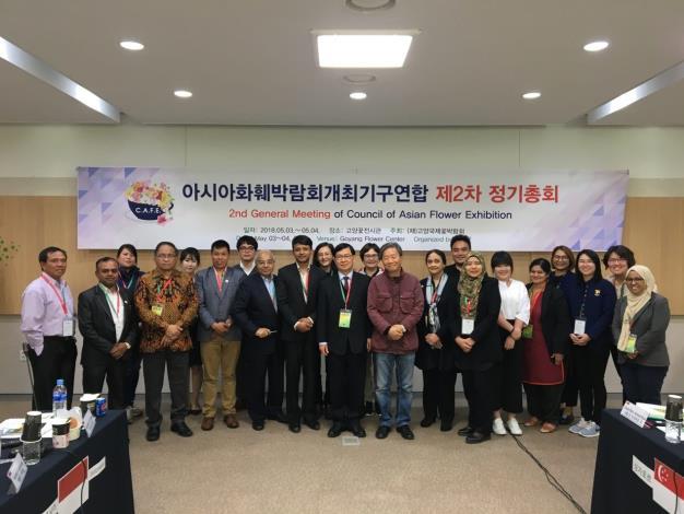 圖8.第二屆亞洲花卉展覽理事會全體參與會員合影[開啟新連結]
