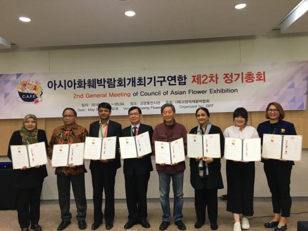 圖7.第二屆亞洲花卉展覽理事會8個會員國共同簽署合作協議[開啟新連結]
