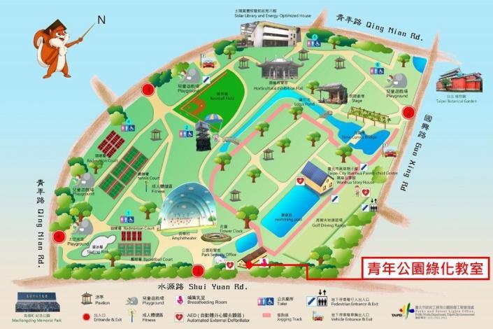 圖3.青年公園綠化教室位置圖[開啟新連結]