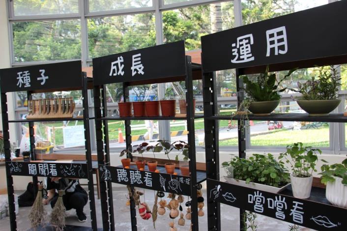 圖9.以聽覺、味覺、嗅覺體驗展覽[開啟新連結]