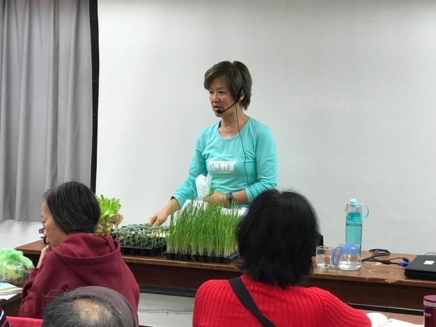 圖2.青年公園綠化教室-邀請陳沅蓀老師帶領學員一同進入田園世界[開啟新連結]