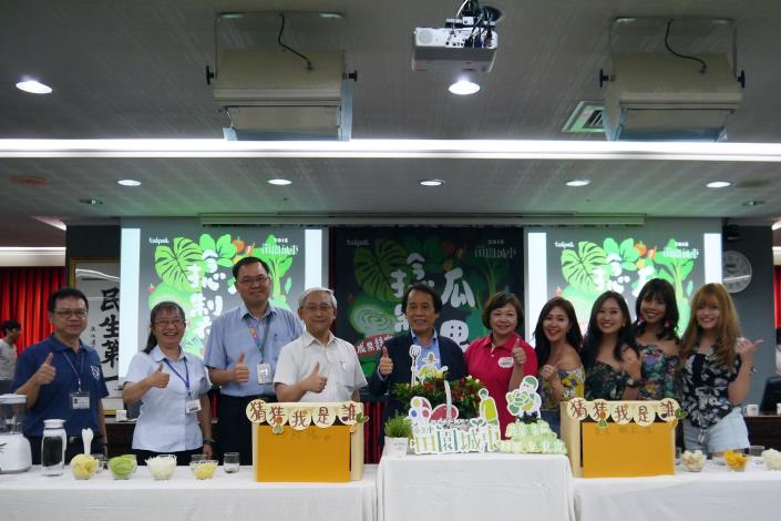 2018田園城市競賽開跑記者會會外PK賽大合照.JPG[開啟新連結]