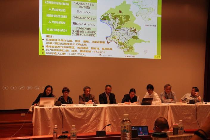 圖八、專家學者說明關於臺北地區植栽基盤的將來發展方向