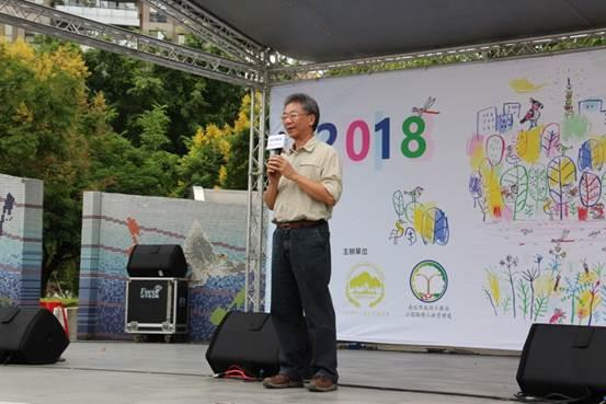 圖三、大安森林公園之友基金會郭城孟執行長為開幕活動致詞[開啟新連結]