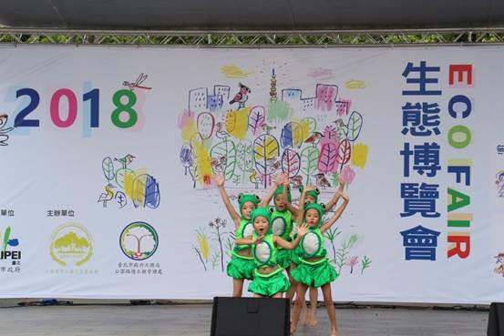 圖二、瑄瑄舞導團的小朋友用活潑生動的表演帶動現場的氣氛[開啟新連結]