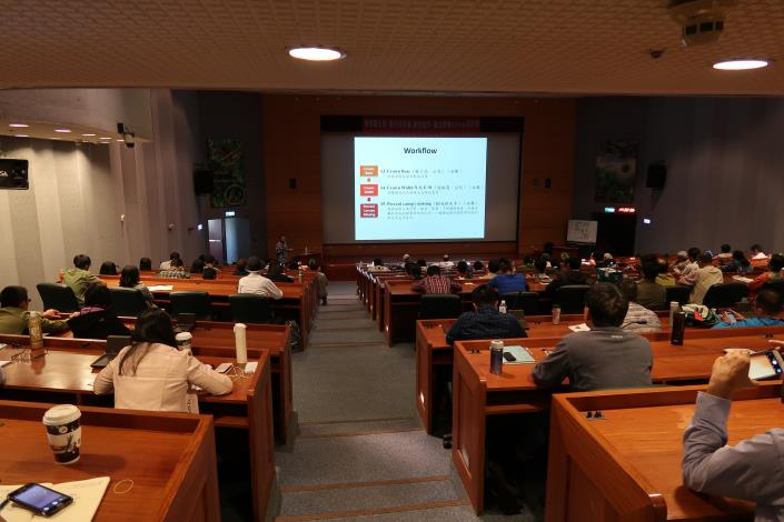 (圖8)本次研討會近兩百人參與.JPG[另開新視窗]
