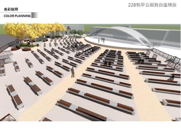圖2.228和平公園舞台座椅保留木質元素.JPG