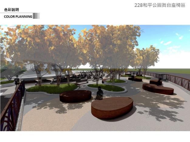 圖3.228和平公園舞台座椅區將樹穴區面積擴大,提供樹木適當的生長環境.JPG