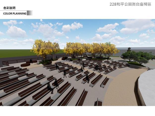 圖4.228和平公園舞台座椅區木椅條搭配水泥座體.JPG