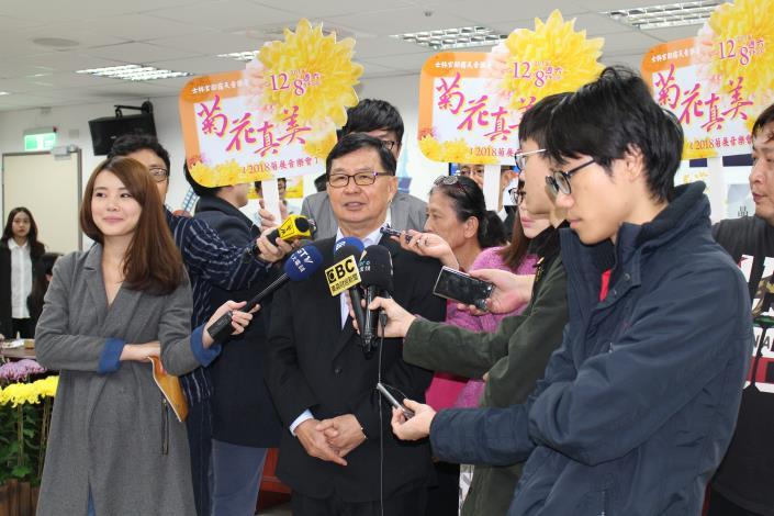 圖16局長宣傳2018士林官邸菊展.JPG