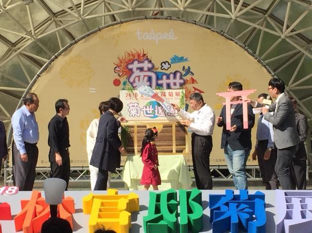 圖11.市長參加菊展的記者會[開啟新連結]