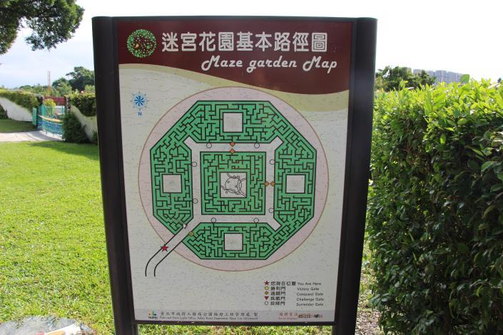 圖11、迷宮花園迷宮路線圖.JPG