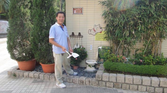 圖4、「狗狗便便好去處」提供園內遛狗民眾有效清除狗便,維護社區環境清潔