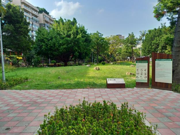 照片10 榮富公園既有入口改善後全新風貌[開啟新連結]