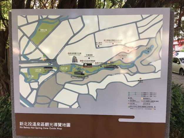 圖五、北投公園觀光導覽告示牌