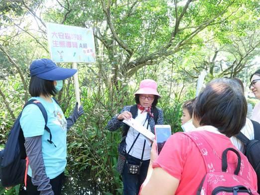圖8.大安森呼吸,生態導覽認識大安森林公園