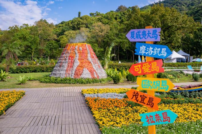 圖1. 彩色繽紛的入口意象,熱情迎接遊客造訪[另開新視窗]