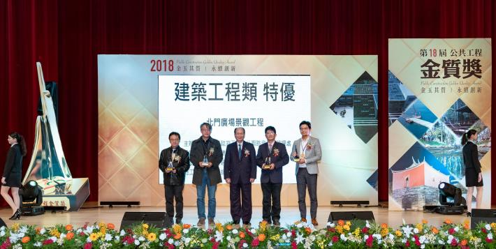 照片11.第18屆公共工程金質獎頒獎共2張