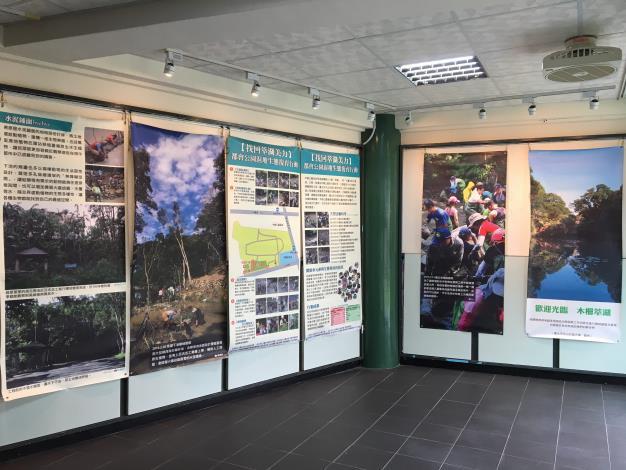 圖1.找回萃湖美力活動記錄海報展.JPG