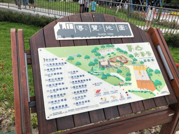 照片03. 入口處導覽牌是視障者也能閱讀的觸摸地圖