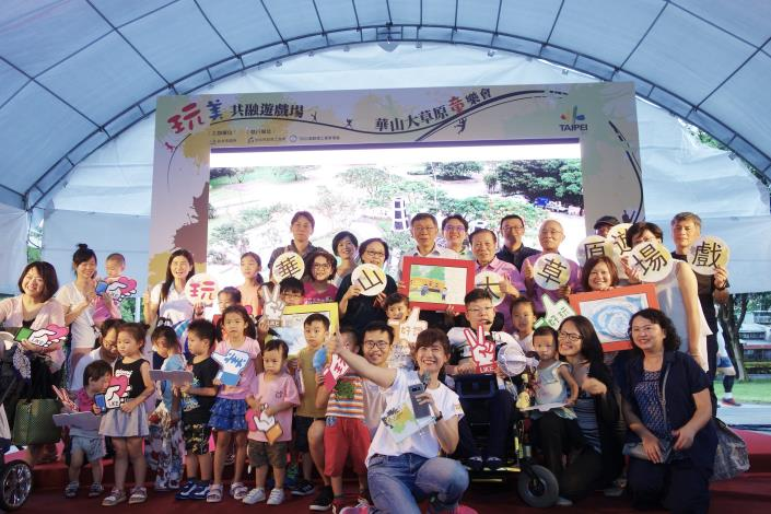 照片26. 華山大草原童樂會大合照