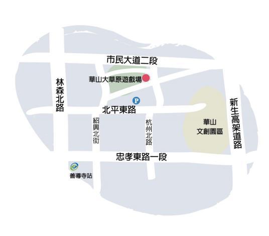 臺北場活動位置圖