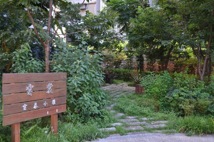 圖11.古風‧雲裳-巷弄轉角香草園地1.JPG