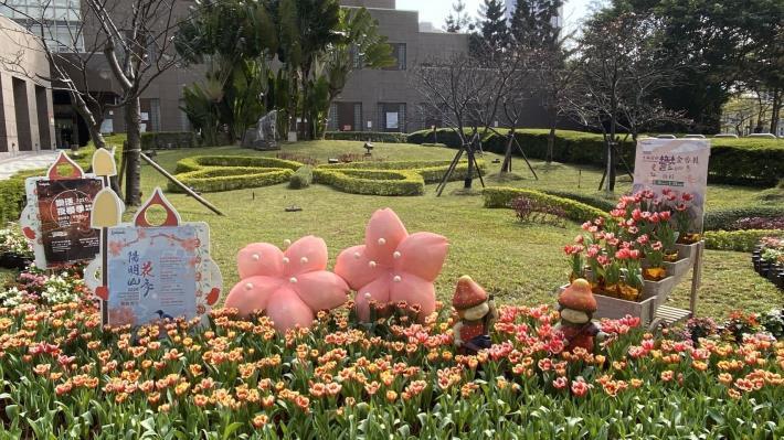 圖4  春天花季資訊一覽,陽明山花季、樂活夜櫻季、鬱金香展全都錄!