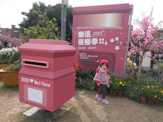 圖7.戀花郵筒