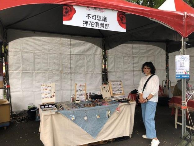 圖6 創意市集 文創禮品和花卉相關產品的玫瑰市集