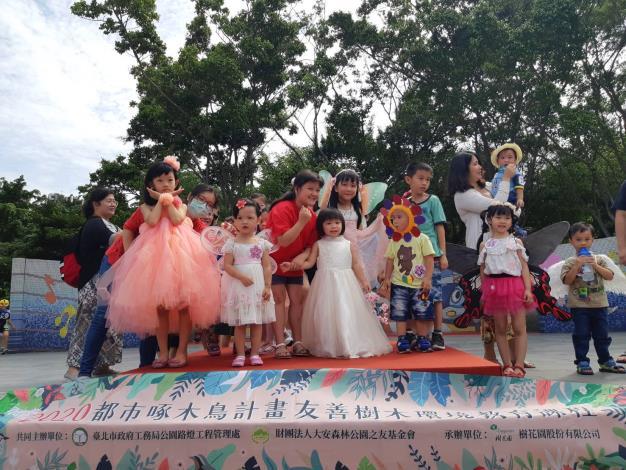 圖七_可愛的花仙子走秀為現場來賓帶來滿滿的活力