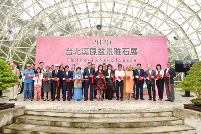 圖1.2020台北漢風盆景雅石展熱鬧開幕