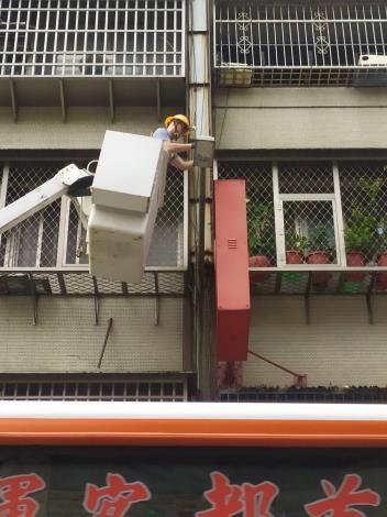 高空作業維修
