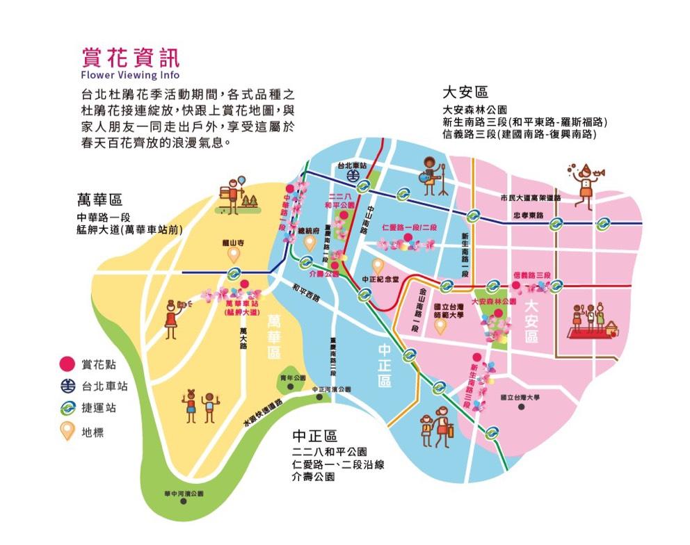 圖1.2021杜鵑花季賞花地圖