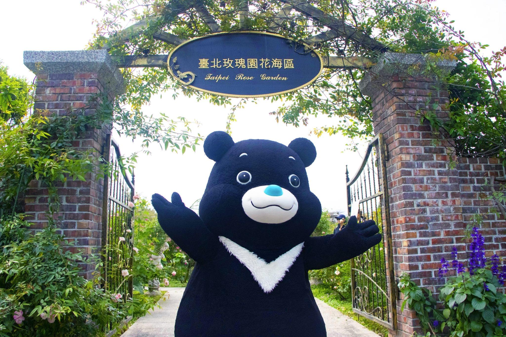 圖4. 2021臺北玫瑰展找來可愛的熊讚為花季宣傳