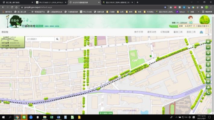 照片1.臺北市行道樹路燈資訊網